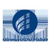 شرکت ارتباطات زیرساخت